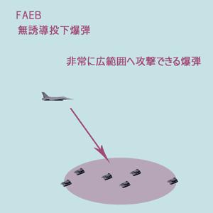 ga_faeb1.png