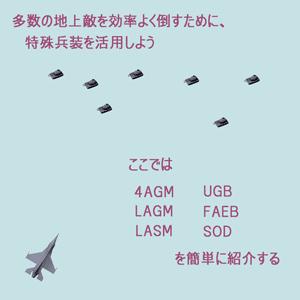 ga_tec1.png