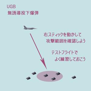 ga_ugb1.png