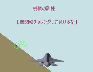 m_gun1b.png