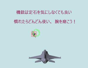 m_gun7.png