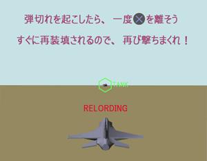 m_gun9.png
