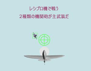 pf_gun1.png