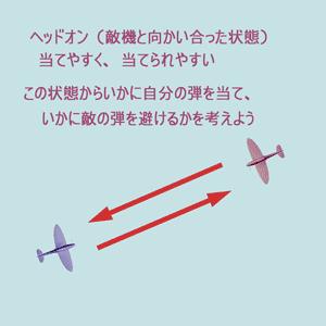pf_gun10-3.png