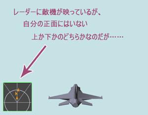 radar10.png