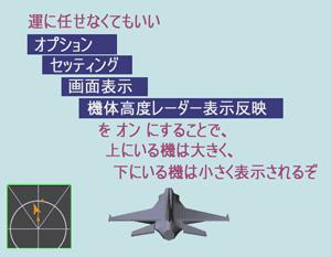radar11.png