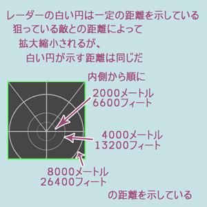 radar20.png