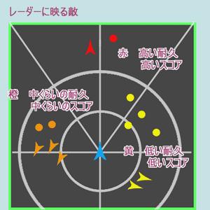 radar5.png