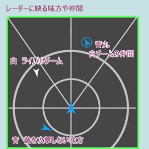 radar9.png