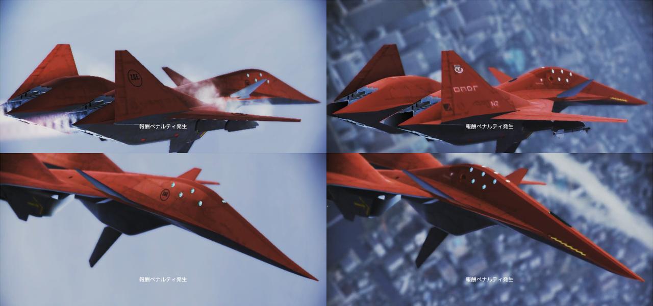 ADF-01 -ZE-_09.png