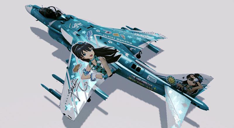 AV-8B -HB-_Wiki2.jpg
