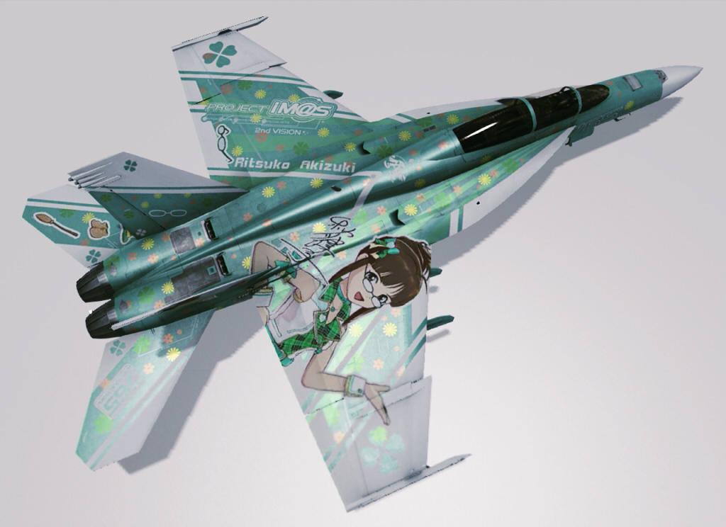 FA-18F -RT-3.jpg