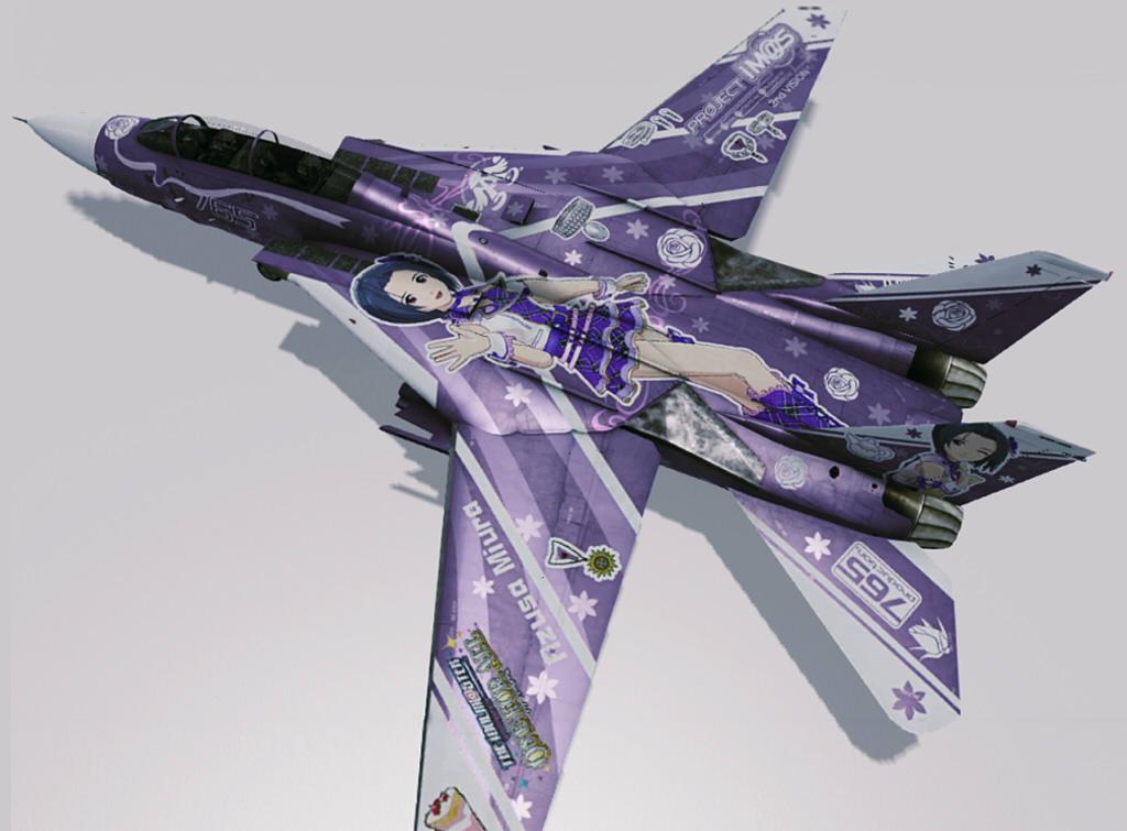 F-14D -AZ-2.jpg