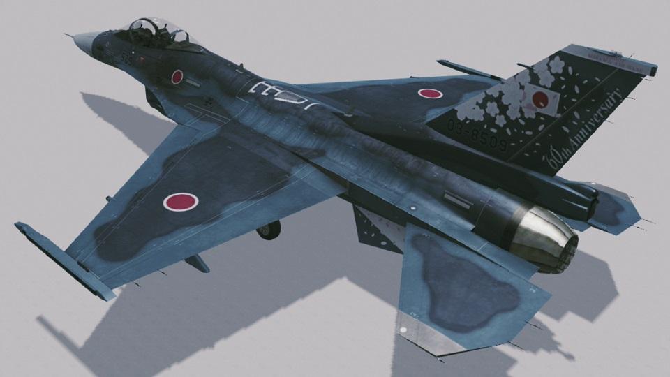 F-2A -60-.jpg