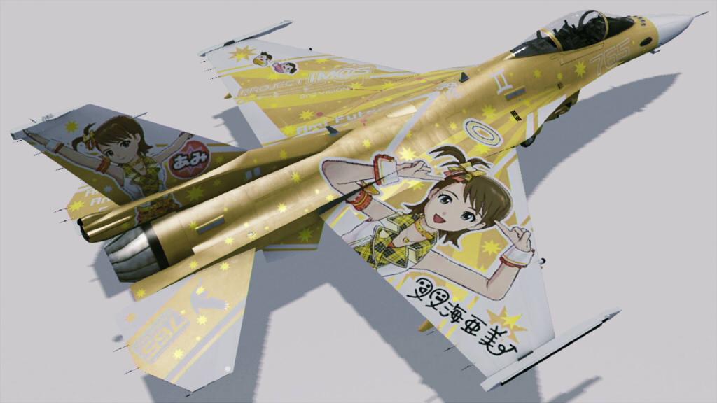 F-2A -AM-2.jpg