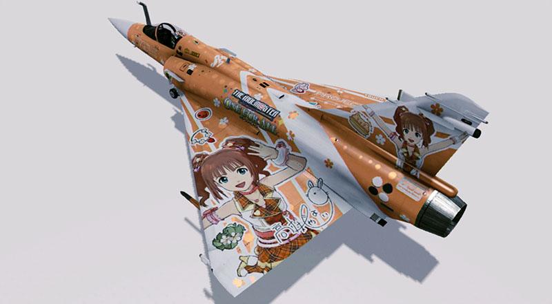 Mirage 2000-5 -YY-_Wiki_3.jpg
