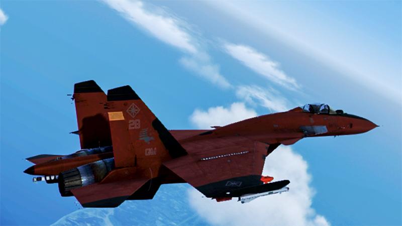 Su-33_-CW-_Wiki2.jpg