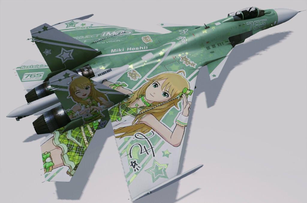 Su-33 -MI-2.jpg