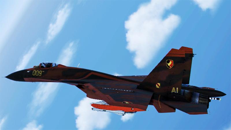 Su-33_-ST-_Wiki2.jpg