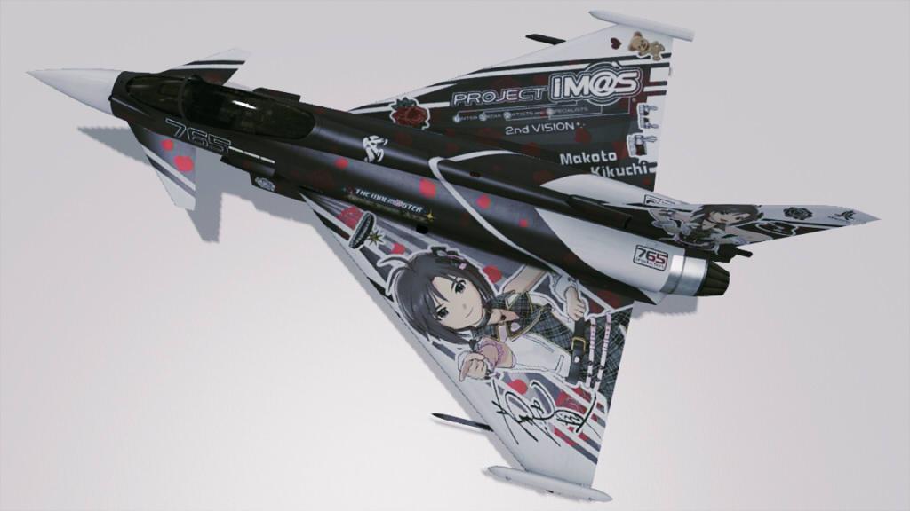 Typhoon -MK-3.jpg