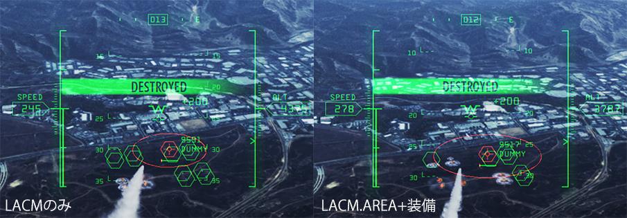 LACM_AREA.jpg